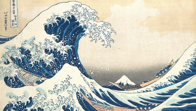 Estampe japonaise représentant une vague.